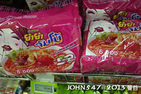 泰國自由行必買BIG C-泰國泡麵組2