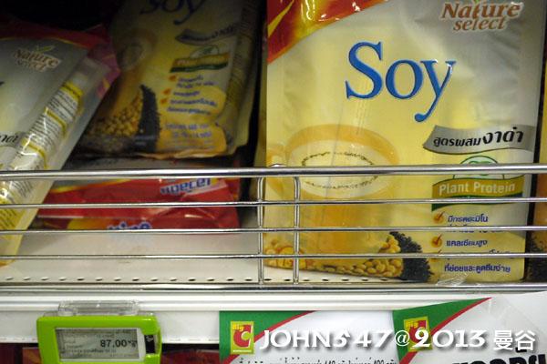 泰國自由行必買BIG C飲品-豆奶即溶包