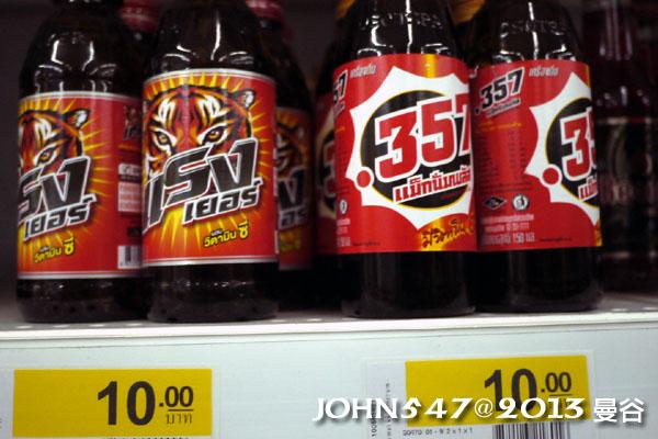 泰國自由行必買BIG C飲品-提神飲料