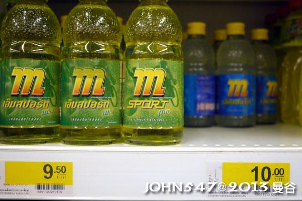 泰國自由行必買BIG C飲品-運動飲料