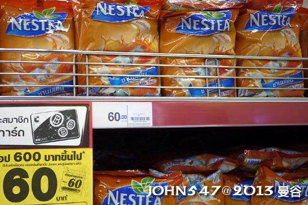 泰國自由行必買BIG C飲品-雀巢泰式奶茶即溶包