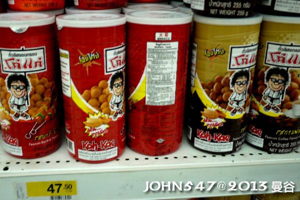 泰國自由行必買BIG C零食-土豆哥2