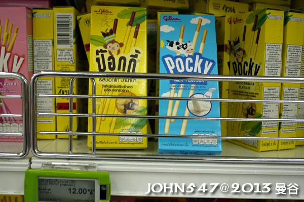 泰國自由行必買BIG C零食-POCKY香蕉巧克力棒