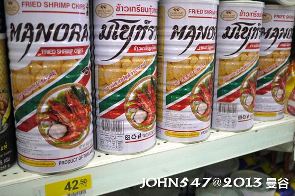 泰國自由行必買BIG C零食-蝦餅