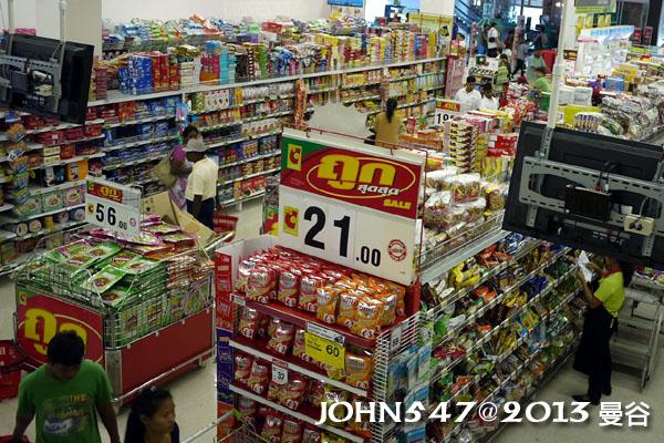 泰國自由行必買BIG C量販店