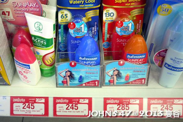 泰國曼谷自由行 超高防曬系數防曬乳