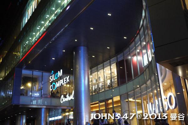泰國曼谷 SILOM COMPLEX百貨 莎拉當店