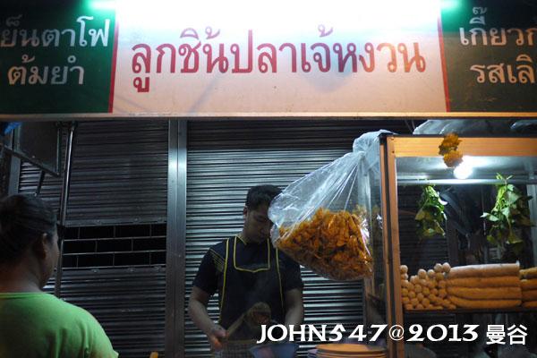 泰國曼谷 BTS莎拉當站周邊夜市 Sala daeng3