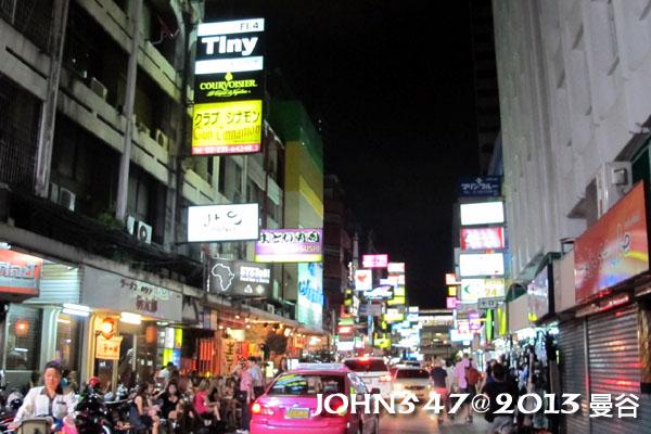 泰國曼谷 BTS莎拉當站周邊夜市 Sala daeng5
