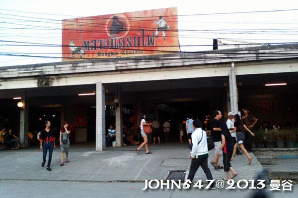 泰國曼谷恰圖恰市集附近再加碼Talat Rot Fai塔拉羅費鐵道週末市集7