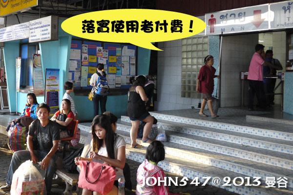 泰國自由行 曼谷現象 上廁所付錢