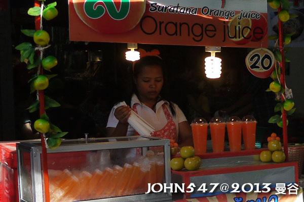 恰圖恰週末市集(札都甲Chatuchak weekend market)橘子冰沙