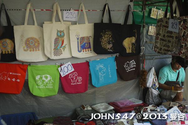 恰圖恰週末市集(札都甲Chatuchak weekend market)4