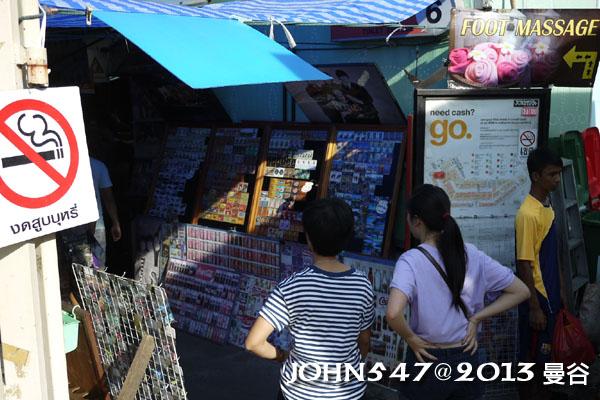恰圖恰週末市集(札都甲Chatuchak weekend market)7