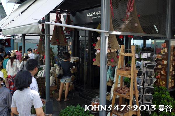 恰圖恰週末市集(札都甲Chatuchak weekend market)8