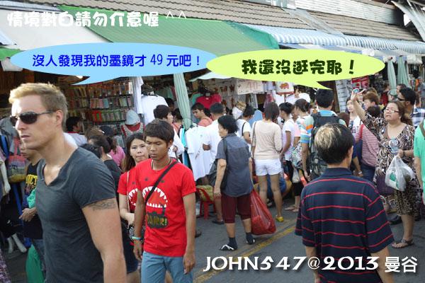 恰圖恰週末市集(札都甲Chatuchak weekend market)泰好逛2