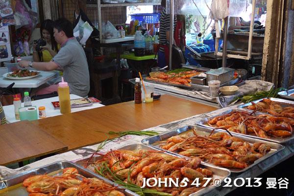恰圖恰週末市集(札都甲Chatuchak weekend market)吃蝦子