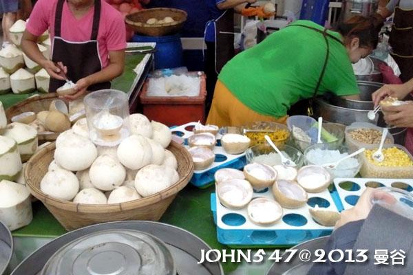 恰圖恰週末市集(札都甲Chatuchak weekend market)椰子冰淇淋