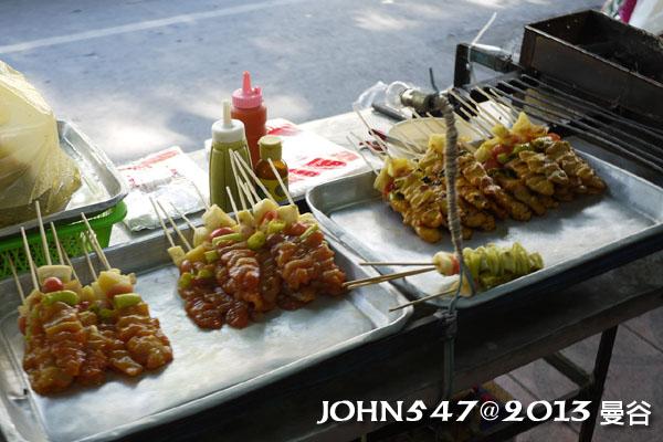 恰圖恰週末市集(札都甲Chatuchak weekend market)烤肉2