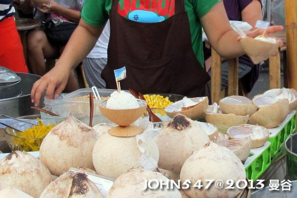 恰圖恰週末市集(札都甲Chatuchak weekend market)椰子冰淇淋1