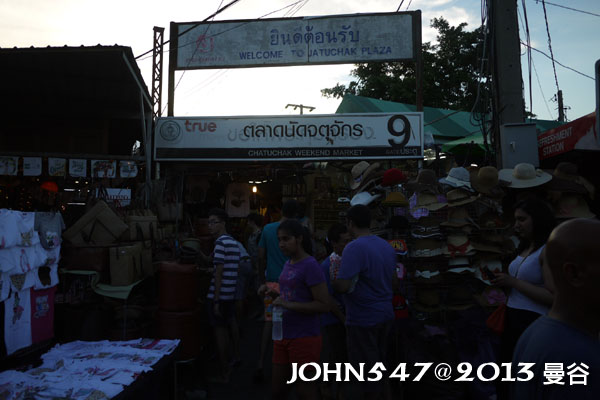 恰圖恰週末市集(札都甲Chatuchak weekend market)JATUCHAK PLAZA2