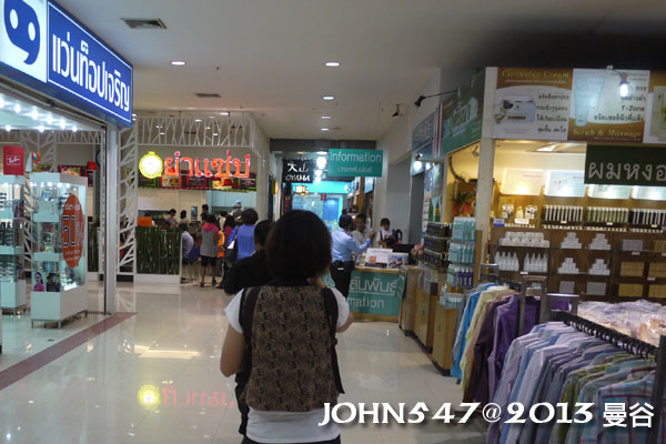 恰圖恰週末市集(札都甲Chatuchak weekend market)JJ MALL3