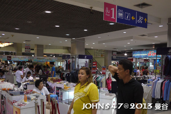 恰圖恰週末市集(札都甲Chatuchak weekend market)JJ MALL2