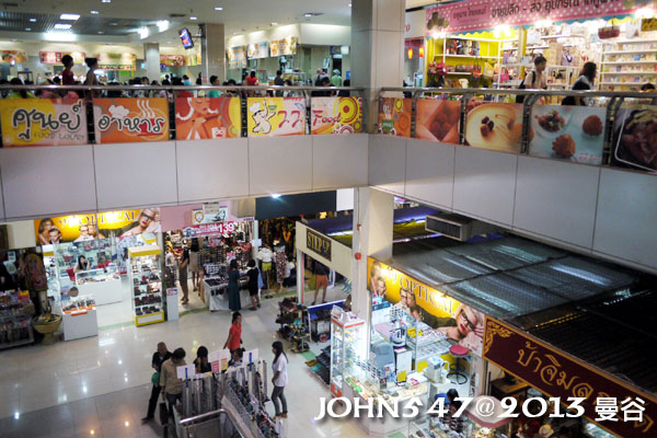 恰圖恰週末市集(札都甲Chatuchak weekend market)JJ MALL6