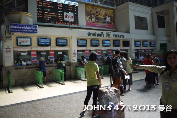 泰國 大城 Ayutthaya 阿育塔亞-1.華藍蓬火車站買票