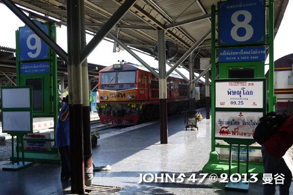 泰國 大城 Ayutthaya 阿育塔亞-2.火車站月台