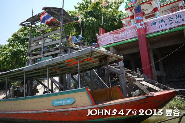 泰國 大城 Ayutthaya 阿育塔亞-11.搭船過河2