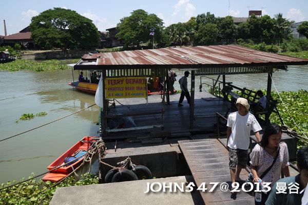 泰國 大城 Ayutthaya 阿育塔亞-11.搭船過河4