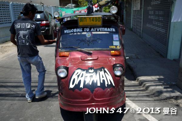 泰國 大城 Ayutthaya 阿育塔亞-13.batman嘟嘟車