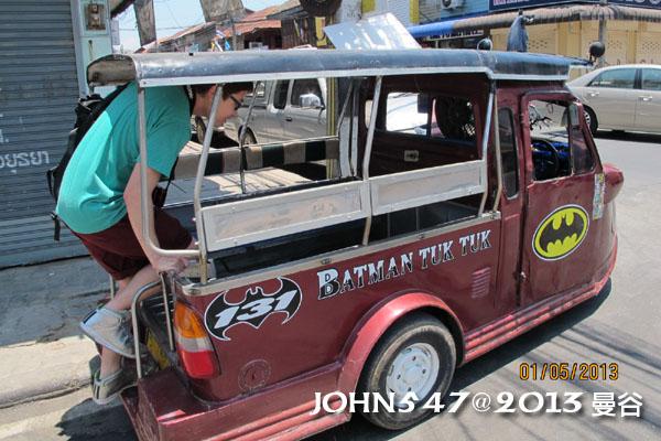 泰國 大城 Ayutthaya 阿育塔亞-13.batman嘟嘟車2
