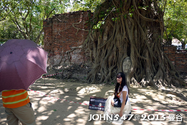 泰國 大城 Ayutthaya 阿育塔亞-14.瑪哈泰寺 Wat Mahathat5