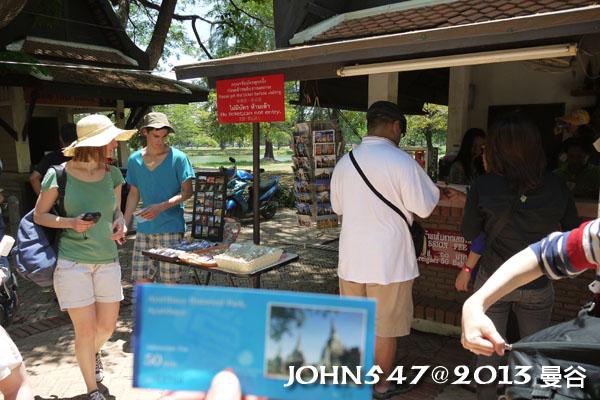 泰國 大城 Ayutthaya 阿育塔亞-14.瑪哈泰寺 Wat Mahathat售票口