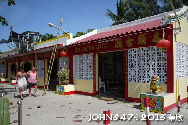 泰國華欣海灘Hua Hin Beach3