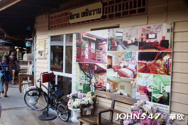 泰國華欣Hua Hin懷舊小鎮Plearn Wan 21