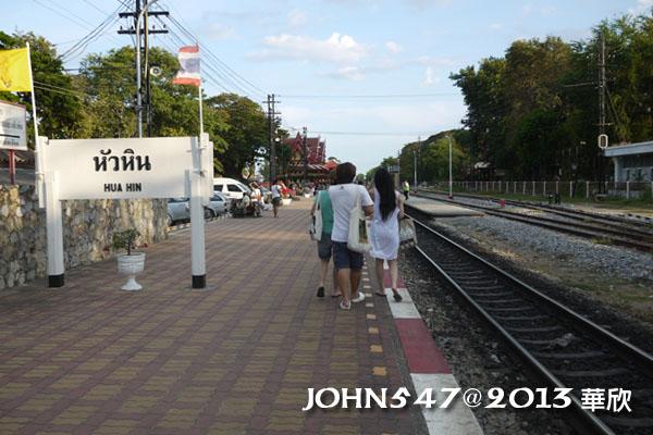 泰國華欣 Hua Hin火車站3