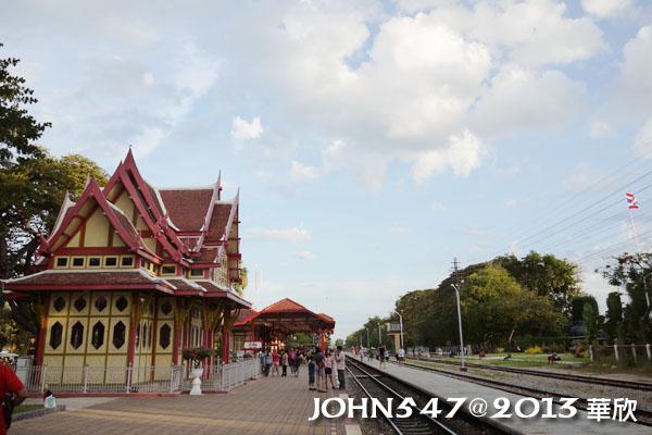 泰國華欣 Hua Hin火車站6