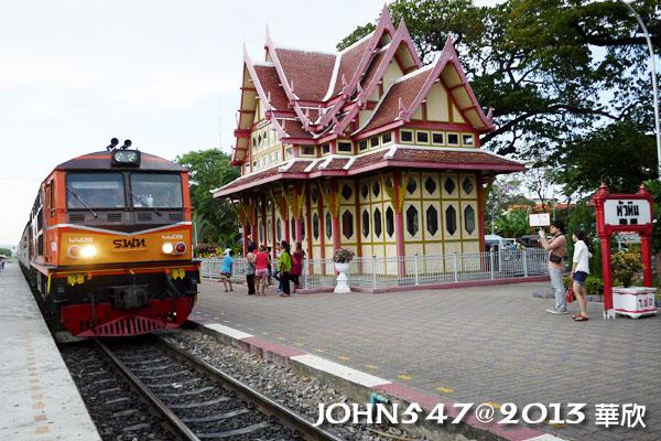 泰國華欣 Hua Hin火車站8