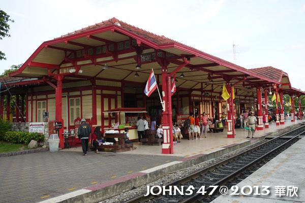 泰國華欣 Hua Hin火車站9