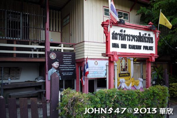 泰國華欣 Hua Hin火車站20警察局