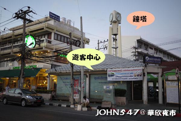 泰國華欣夜市Hua Hin night market-遊客中心 鐘塔