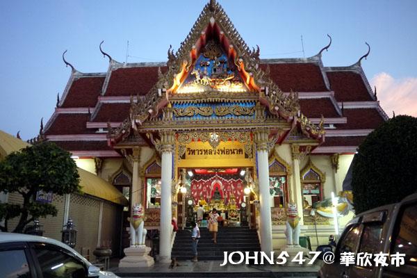 泰國華欣遊客中心旁寺廟2