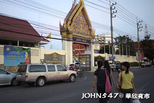 泰國華欣遊客中心旁寺廟