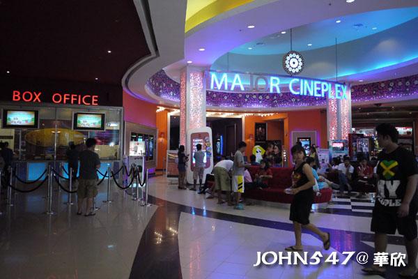 泰國華欣Market Village百貨公司與創意小市集11電影院