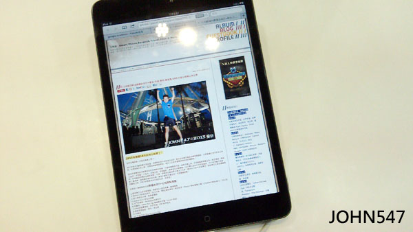 ipad mini john REVIEW