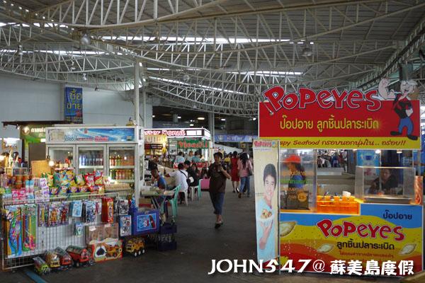 泰國曼谷到蘇美島自由行-1.曼谷南巴士站2