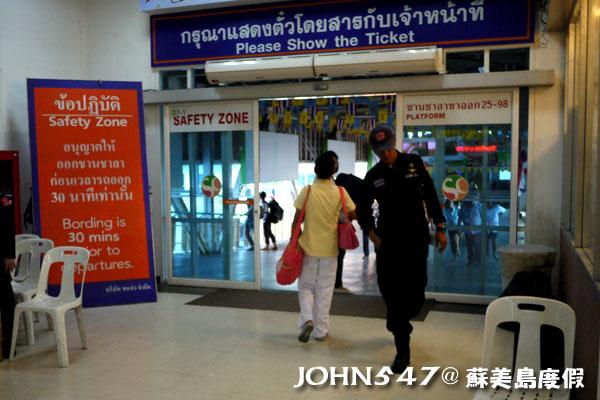 泰國曼谷到蘇美島自由行-1.曼谷南巴士站10